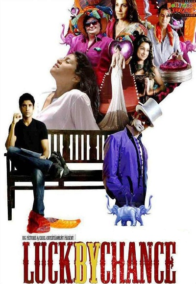 Luck By Chance Full Movie