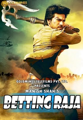 Betting raja hindi dubbed full movie australia online betting