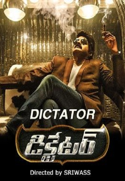 Dictator 2016 Full Movie Watch Online Free Hindilinks4u To