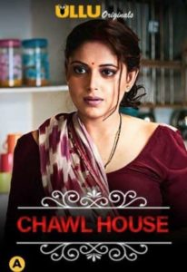 Chawl House (Charmsukh 2021) (Hindi)